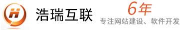 扬州米乐体育app下载苹果版建设